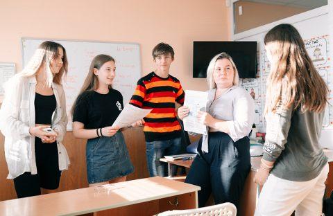 Французский для школьников